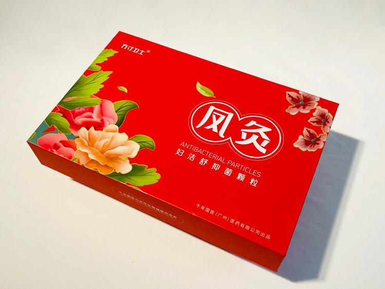 艾灸包装盒定制-精品包装盒定做