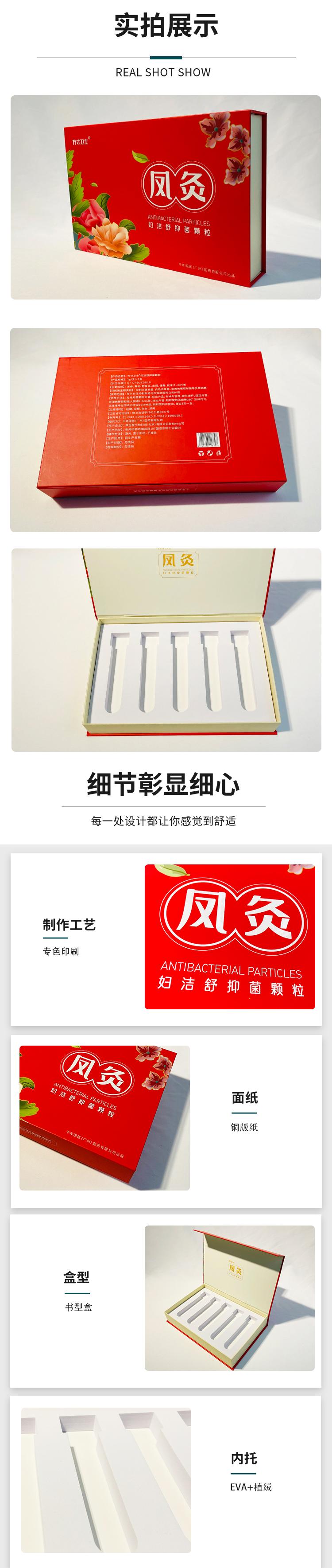 艾灸包装盒定制