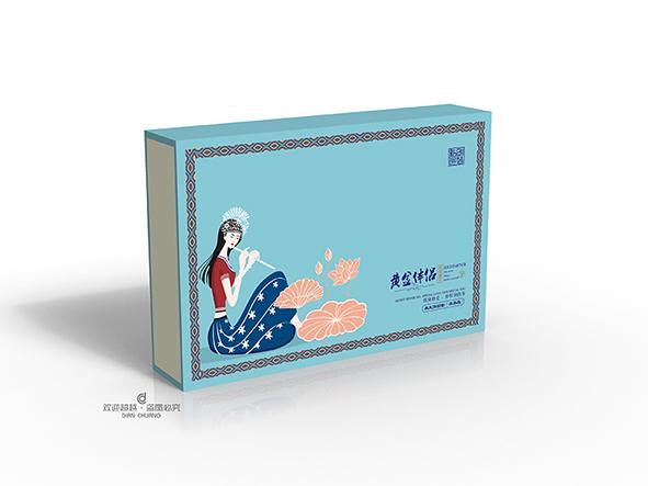 养生包装盒设计