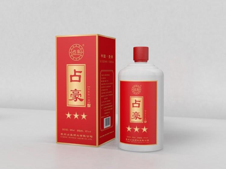 高档精品酒盒定制-白酒礼品盒定做-白酒包装盒定做厂家