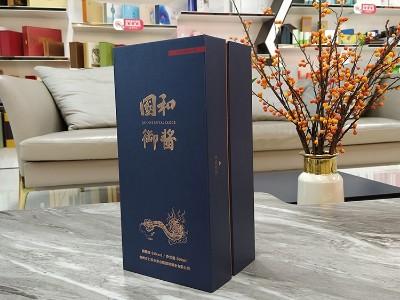 郑州白酒礼盒定做- 酒盒定做厂家-高档酒盒定制