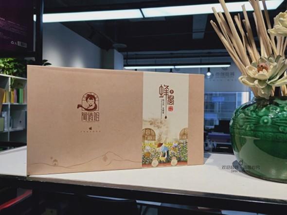 礼品包装盒为什么比普通包装盒的价格贵的原因: