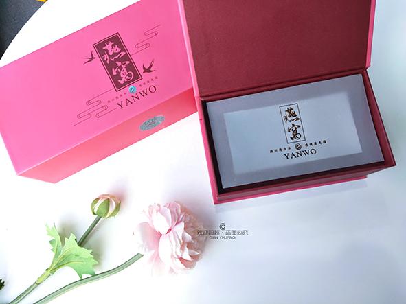 礼品盒包装定制