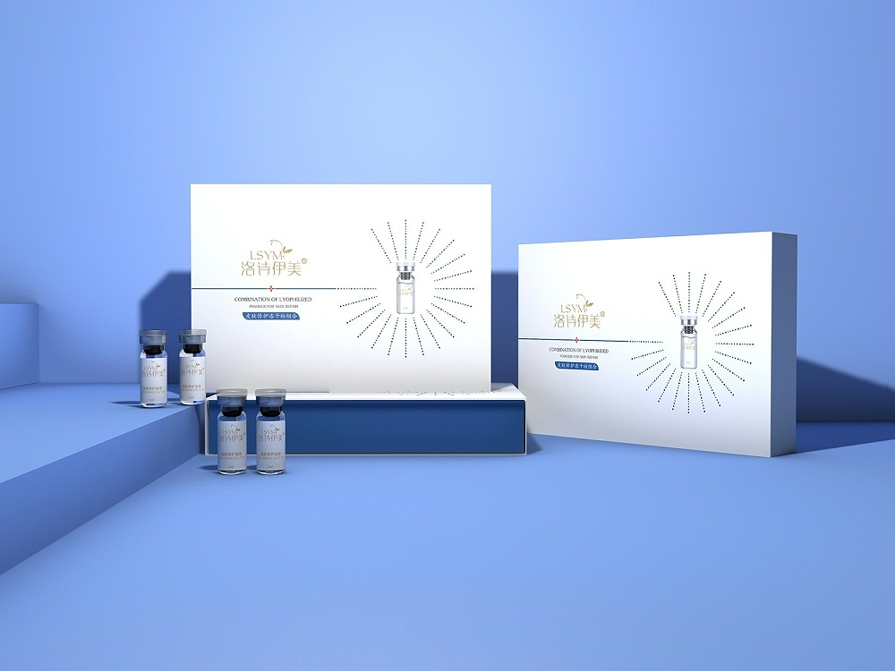 化妆品套盒-高档精品礼盒-化妆品包装盒定做厂家