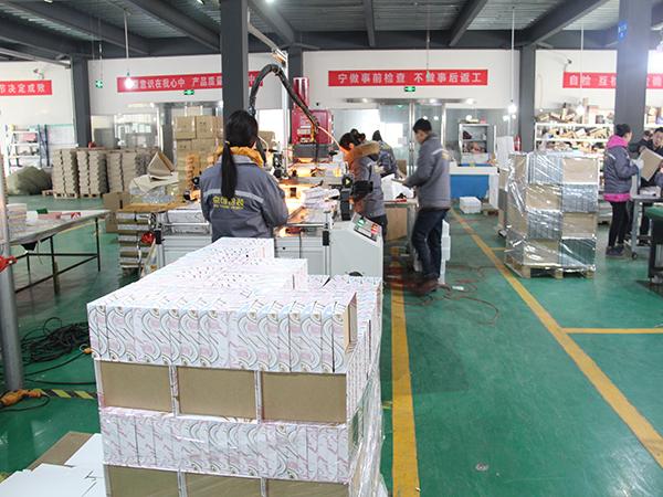 厂里---包装盒制作