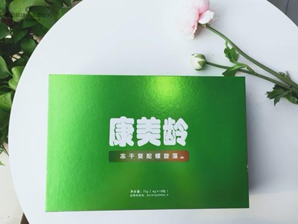 高档包装盒设计一般注重这几种字体设计
