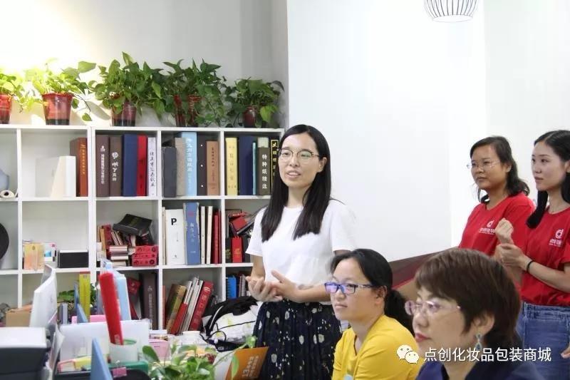 郑州包装盒定制-点创包装