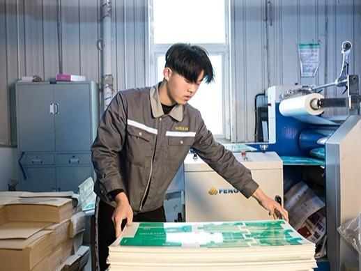 郑州包装盒印刷色我们是如何设定的?