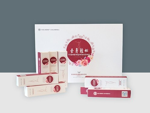 点创包装为鼎吉星生物科技有限公司设计定做包装盒