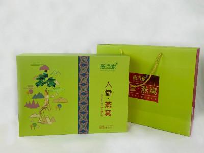 燕窝包装礼盒定制-高端精品礼盒定做厂家
