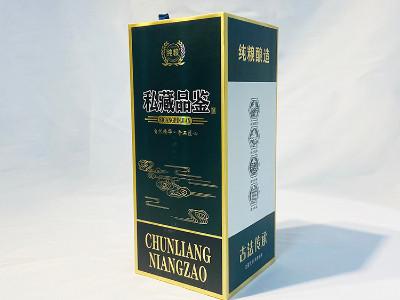 通用酒类包装盒-白酒包装盒定制