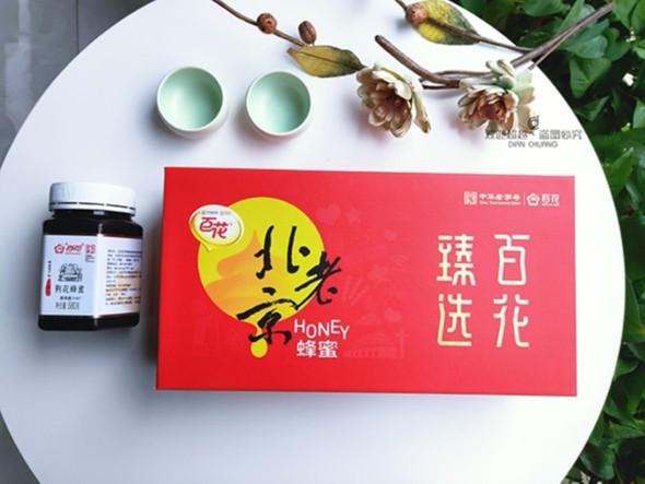 蜂蜜包装盒的重要性