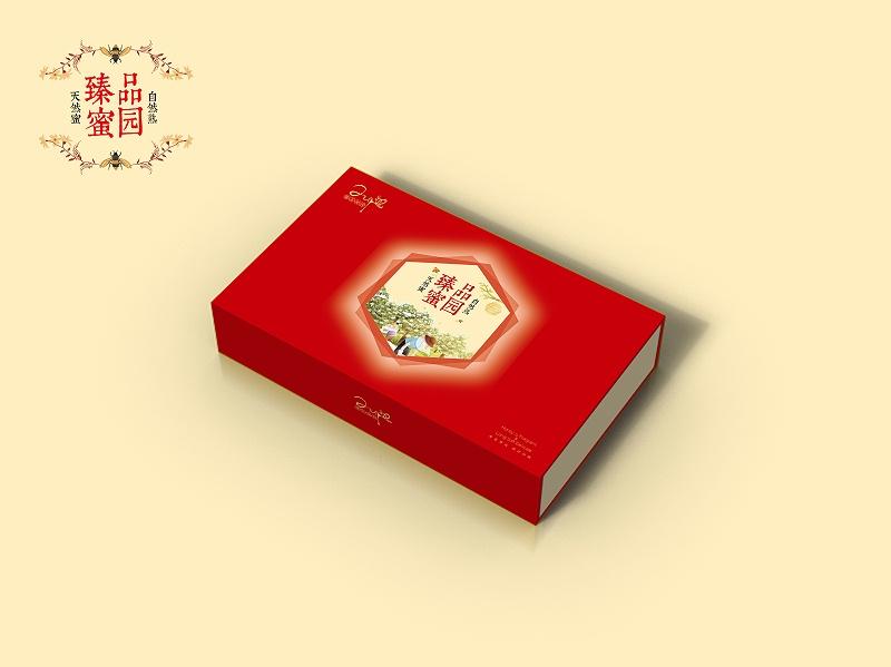 食品类包装盒