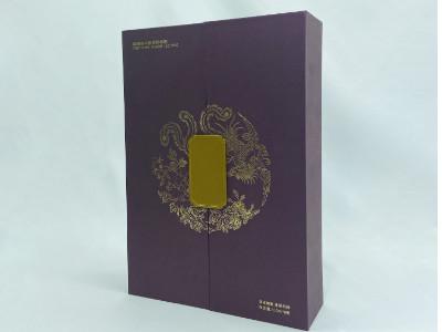 保健品包装盒-精品包装盒定制厂家