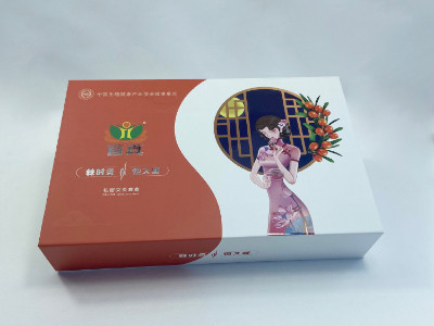 私护包装盒-艾灸包装盒定做厂家