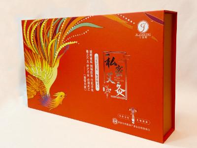 艾灸私护精品盒-烫金UV高档包装盒定做