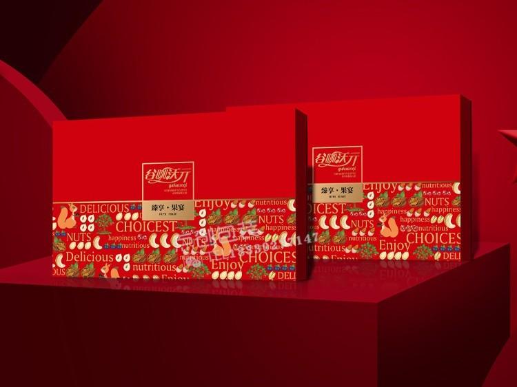 郑州保健品包装盒定制厂家哪家好?