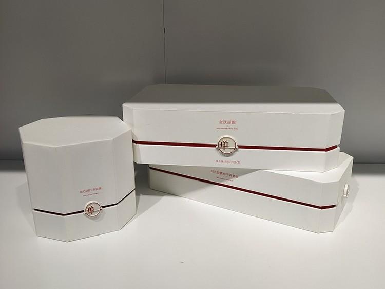 化妆品套盒-冻干粉精品纸盒-高端化妆品包装盒