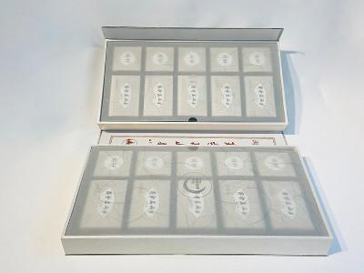 台湾高山茶包装盒,高档茶叶包装盒定做厂家