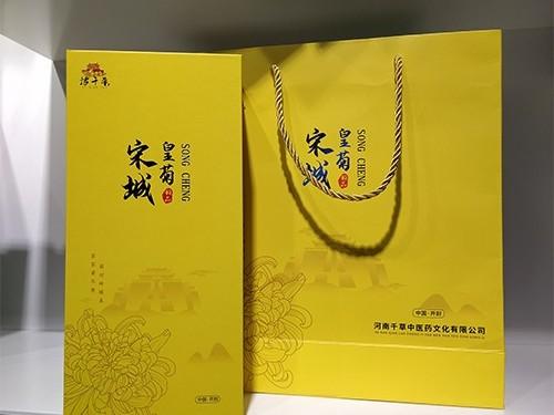 魅力菊花产品礼盒设计,尊享奢华