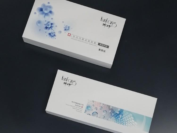 医美化妆品包装盒定制设计也可以这样