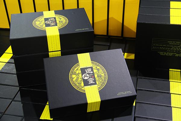 点创厂里---保健品包装盒