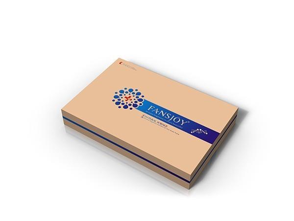 点创包装为老艾堂续签合同,定做包装盒