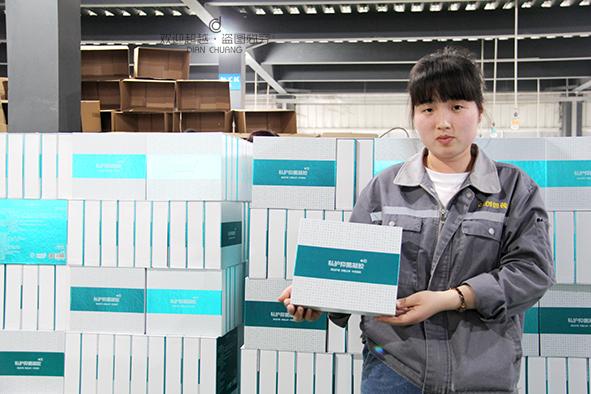 私护礼盒定制生产