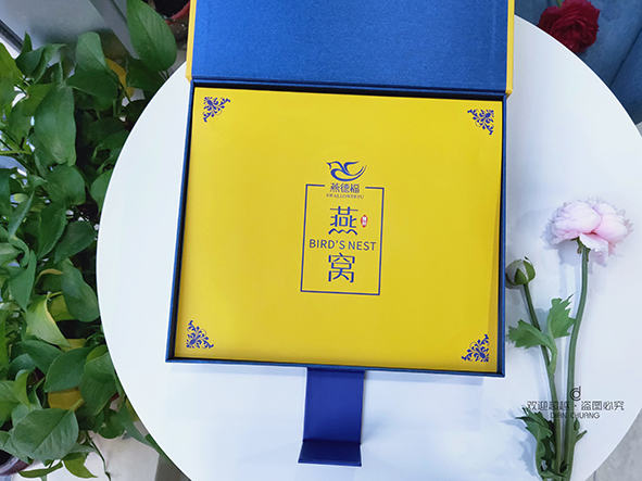 燕窝包装盒定制