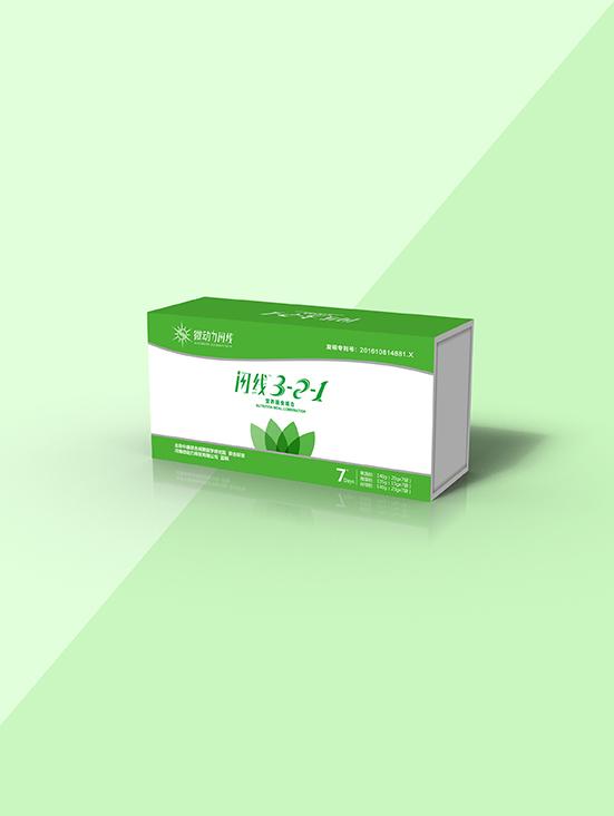 保健品高档包装盒