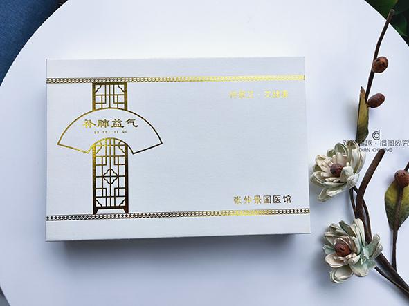 保健品盒设计