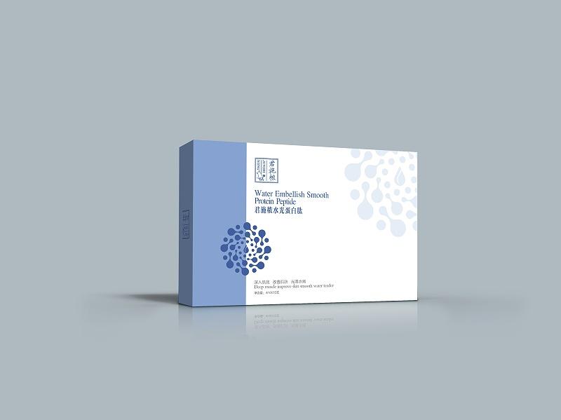 化妆品包装盒设计样本