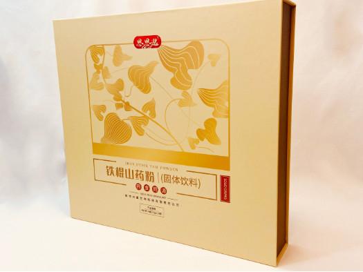 山药包装盒定制-精品包装盒定做厂家