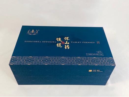 怀山药高档礼盒定制-特产礼盒包装盒定制厂家