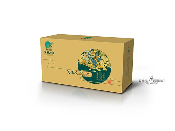艾养生产品包装盒
