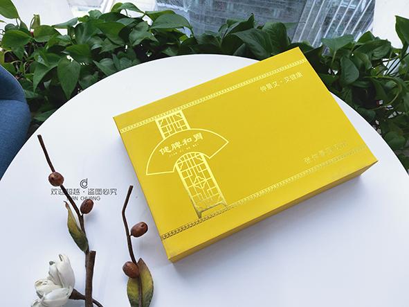 保健品盒包装