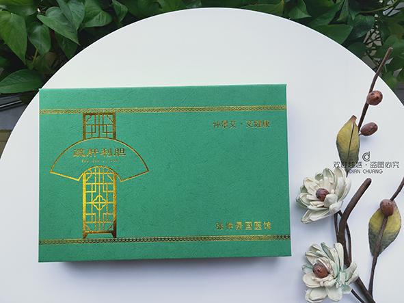 郑州保健品盒包装