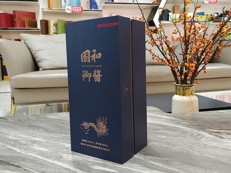 高档白酒防伪包装盒设计