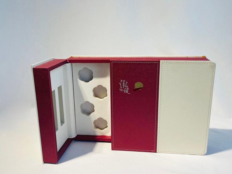 各种化妆品包装盒定制-精品盒-包装盒定制厂家