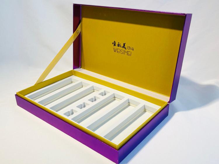 私护包装盒定制