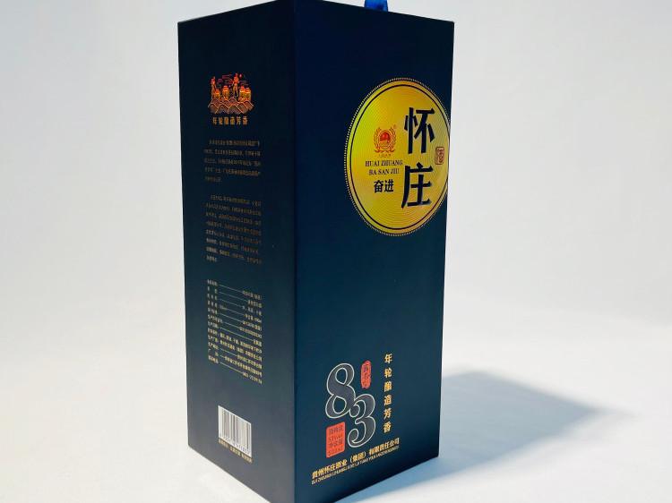 高档酒盒包装生产