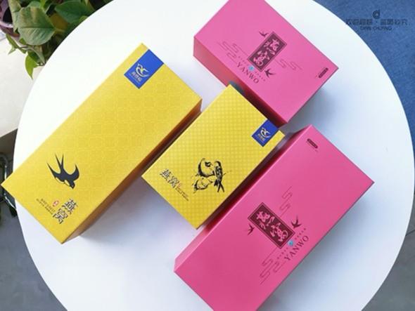 礼品盒厂家提高产品质量的三个方法