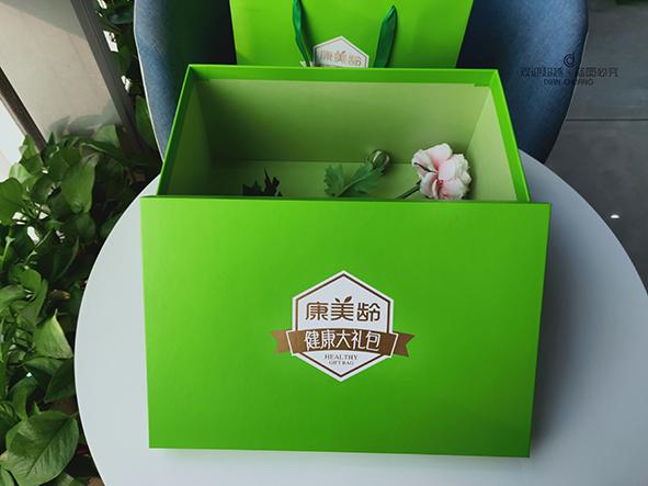 保健品包装盒厂家