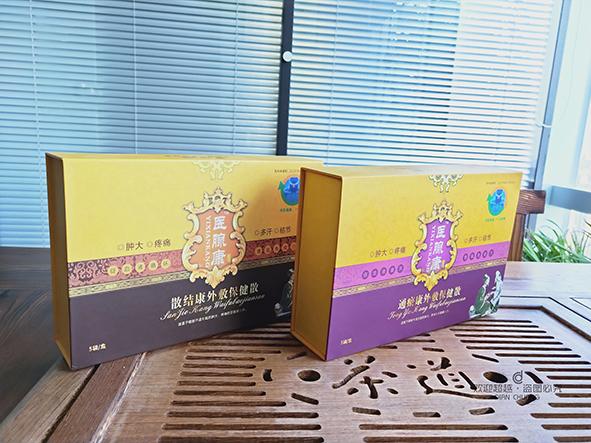 保健品包装盒生产