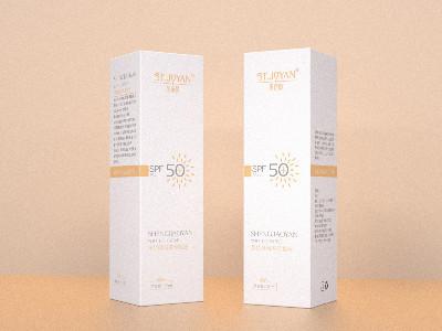 化妆品包装盒-单支盒-彩妆套盒-包装盒定做厂家