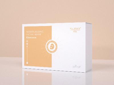 面膜包装盒定做厂家-化妆品盒生产厂家-点创包装