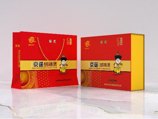京遥胡辣汤精品包装盒定做厂家-包装盒生产-点创包装