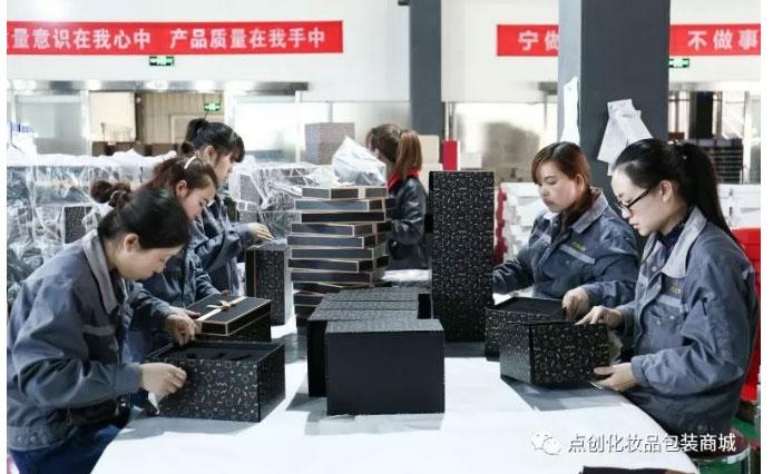 高端礼品包装盒工厂