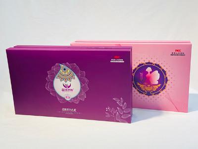 女性私护包装盒定做-实力包装盒生产厂家-免费设计