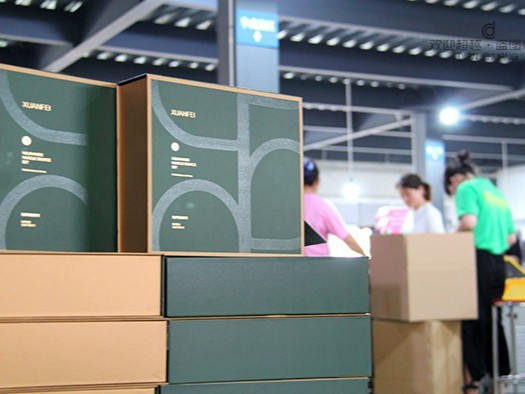 高档包装盒定制中商标的运用